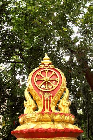 Symboles bouddhistes Banque d'images - 16784231