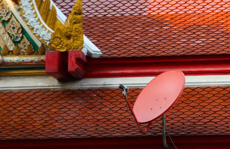 Satellite roof measurement Stock Photo - 17857424
