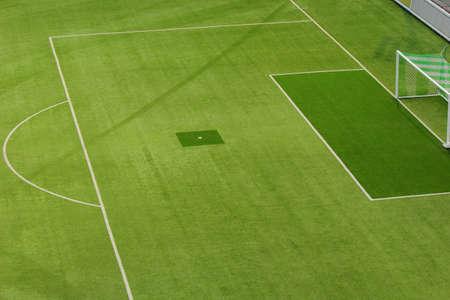 The new artificial turf soccer field next door