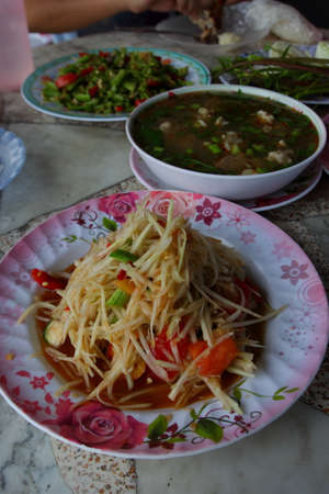 Tam papaya  photo