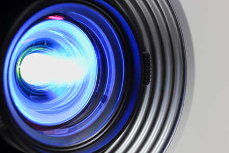 light beam: Blue projector close