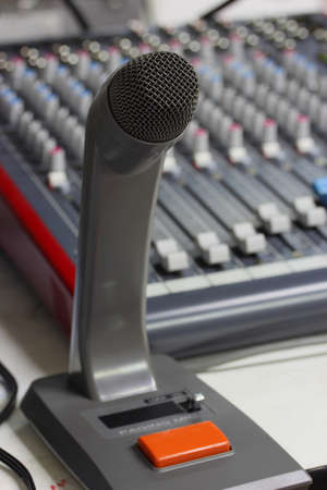 close in: Microphone close in control room