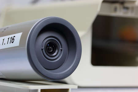 ip: CCTV  IP  Close