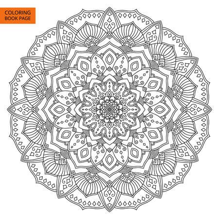 Intricate Black Mandala for Coloring Book. Line mandala isolated on white background. Outline mandala for coloring page. Intricate mandala design.