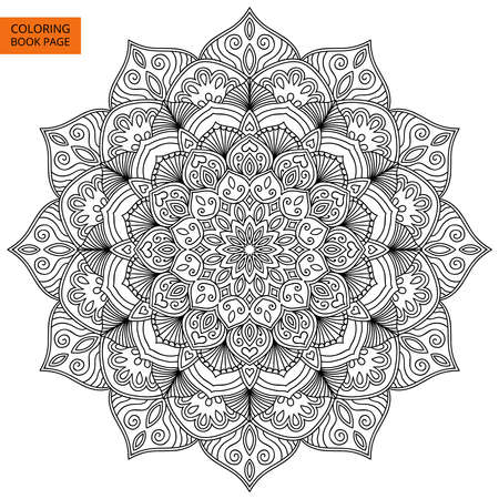 Coloring Book Page with Mandala Outline. Line mandala isolated on white background. Outline mandala for coloring page. Intricate mandala design.
