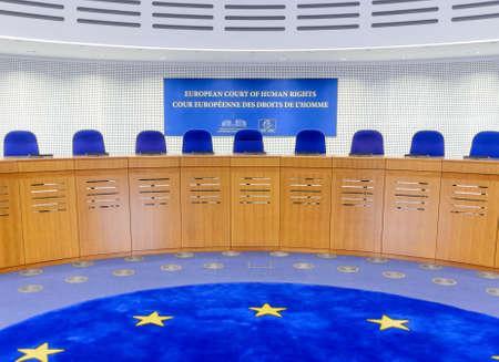 derechos humanos: Francia, Estrasburgo - 29 de octubre de 2015: El Tribunal Europeo de Derechos Humanos de Estrasburgo, al este de Francia, Interior