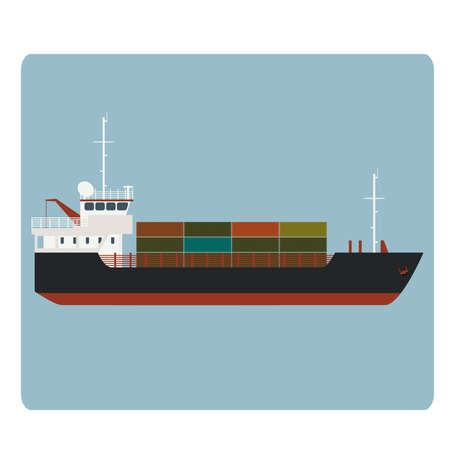 ship bow: Vector of big cargo ship