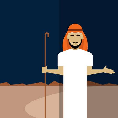 simbols: Vector image of an icon with Islam simbols