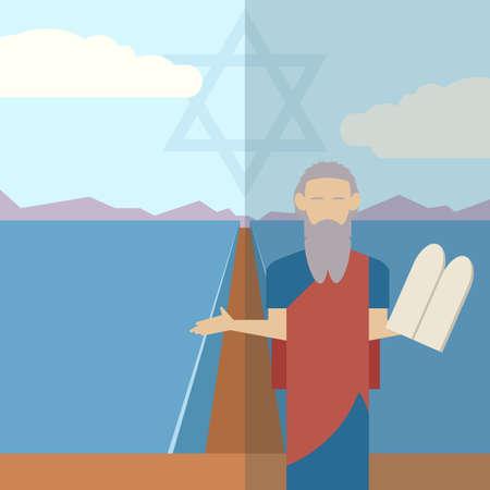 historias de la biblia: Vector de imagen de un icono de Moisés
