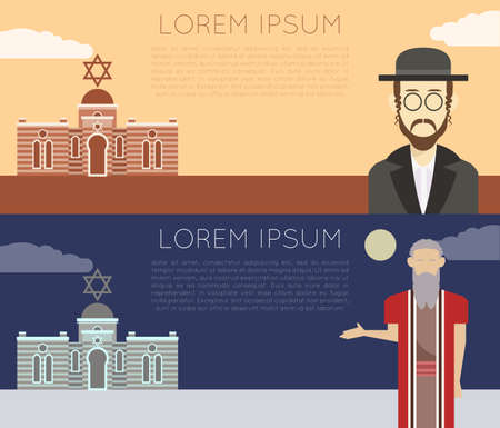 Vector image of Judaism banner with Moses Vektorové ilustrace