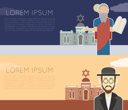 the rabbi: Vector image of Judaism banner with Moses