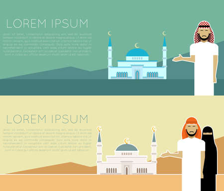 beautiful allah: Vector image of islam banner with muslims Illustration