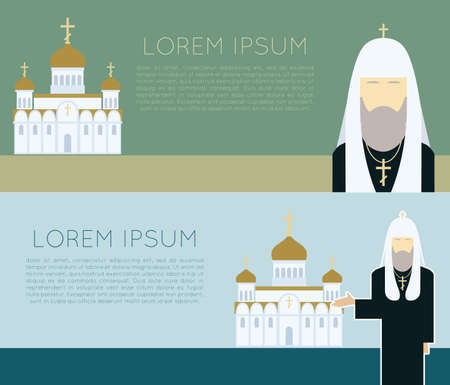 monasteries: Vector image of Orthodox Church banner with patriarch Illustration