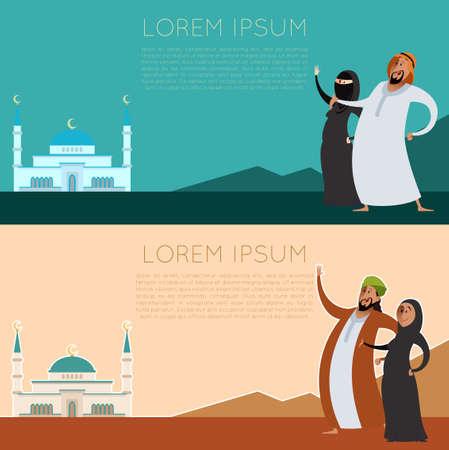 family praying: Vector de imagen de una bandera musulmanes en el desierto