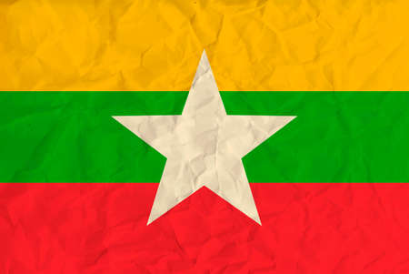 burmese: Vector image of the Myanmar paper  flag Illustration