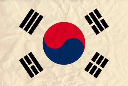 Vector image of the Republic of Korea  paper  flag Vectores