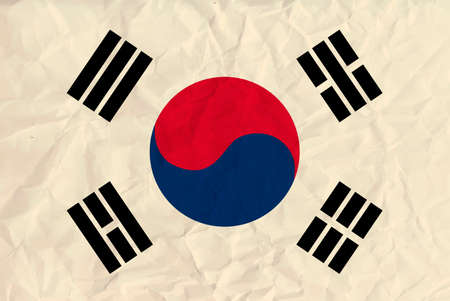 dictatorship: Vector image of the Republic of Korea  paper  flag Illustration