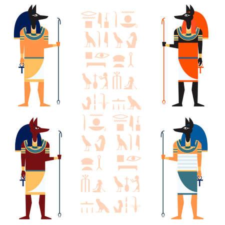 anubis: Vector image of the set of egiptian gods Anubis Illustration