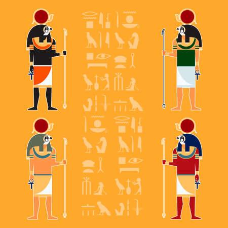 ra: Vector image of the set of egiptian gods Ra
