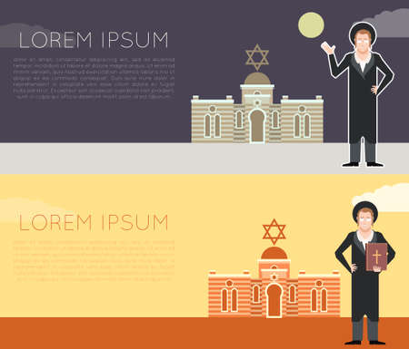 talmud: Vector image of the jew jewdaism banner