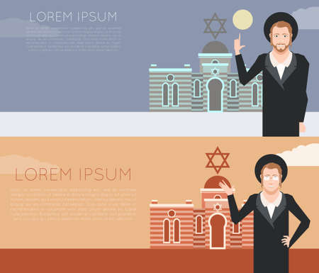 semite: Vector image of the jew jewdaism banner