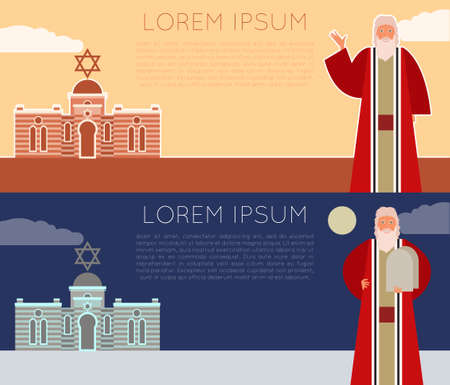 commandments: Vector image of the moses Jew Banner