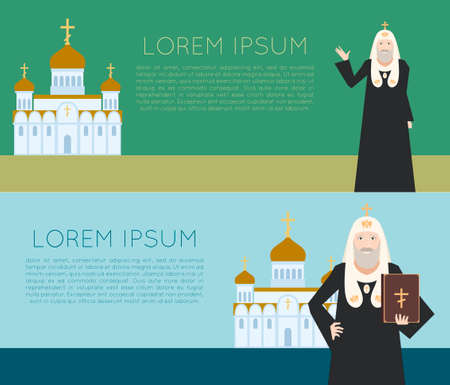 cupola: Vector image of the orthodox church banner Illustration