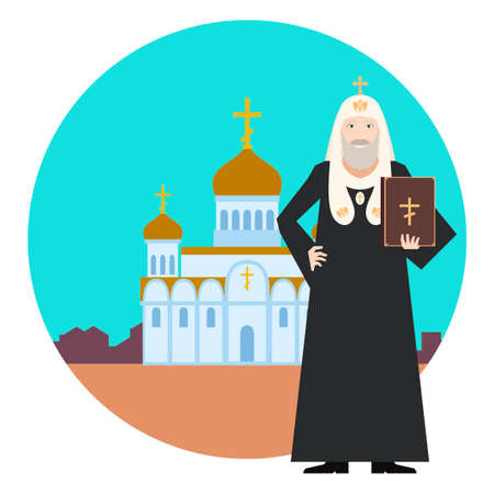 Vector image of the orthodox church banner