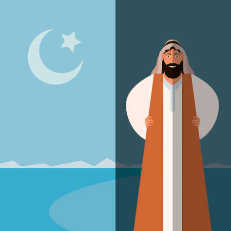 Vector image of the muslim islam banner