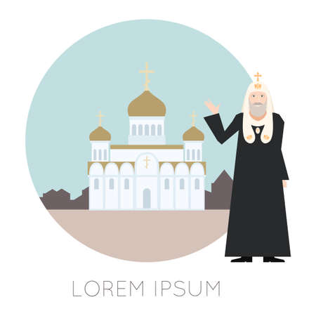 211 Greek Orthodox Stock Illustrations, Cliparts And Royalty Free ...
