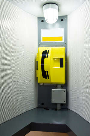 emergency case: Emergency phone in factory for emergency case