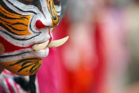 dreadful: Taiwan temple culture - the myth of make-up Stock Photo