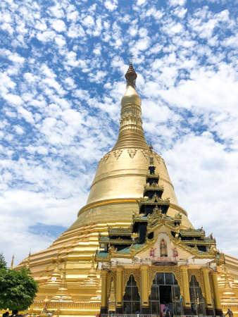 Shwedagon Pagoda. Yangon, Myanmar (Burma). Shwedagon Pagoda Temple in Yangon Imagens