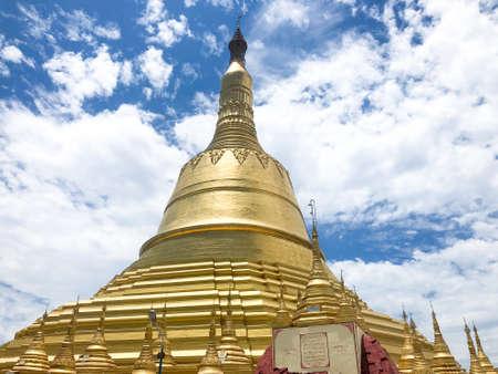 Shwedagon Pagoda. Yangon, Myanmar (Burma)., Shwedagon Pagoda Temple in Yangon, Myanmar - Burma. Imagens