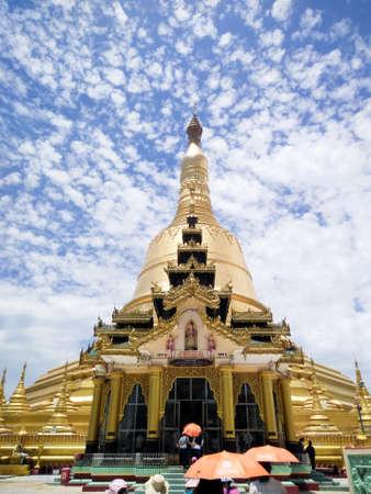 Shwedagon Pagoda. Yangon, Myanmar (Burma), Shwedagon Pagoda Temple in Yangon, Myanmar - Burma.