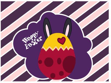 bunny ears: huevo de Pascua postal p�rpura con orejas de conejo