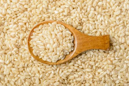 Brauner Reis Standard-Bild - 39881270