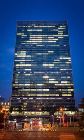 united nations: UN United Nations New York City headquarters at twilight - August 31, 2015, 1st avenue, New York City, NY, USA