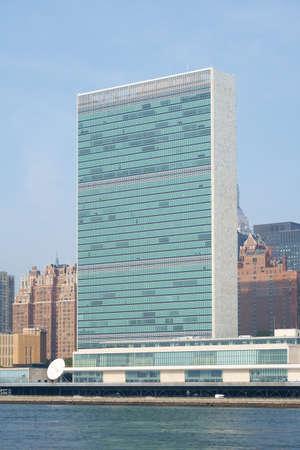 the united nations: rascacielos sede de la ONU de las Naciones Unidas como se ve desde la isla de Roosevelt. - 2 septiembre 2015, Parque Libertades Cuatro, la ciudad de Nueva York, Nueva York, EE.UU.