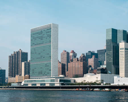 united nations: UN United Nations headquarters complex as seen from Roosevelt Island.  - September 2, 2015, Four Freedoms Park, New York City, NY, USA