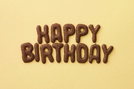 생일 축하 편지 맞춤법 비스킷