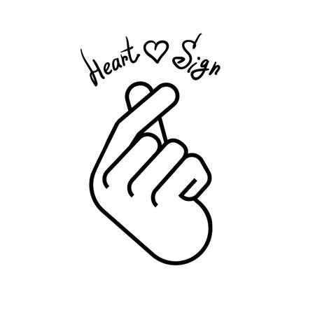 heart sign: illustration. Korean symbol hand heart, a message of love hand gesture. Sign icon stylized for the web and print. The hand folded into a heart symbol.