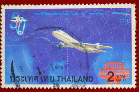 aeronautical: Aeronautical Radio of Thailand stam Editorial