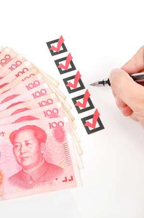 Chinese currency Stock Photo - 12167235