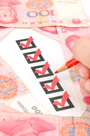Chinese currency Stock Photo - 12167220