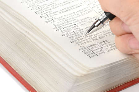Pen and dictionary Stock Photo - 12170465
