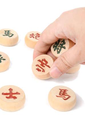 Chinese chess photo