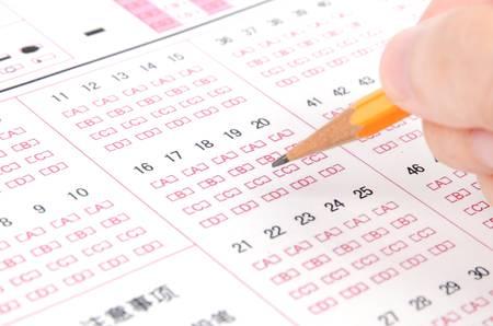 Exam Stock Photo - 12289944