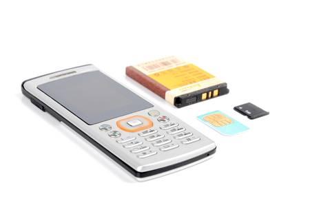 mmc: Cellphone Stock Photo
