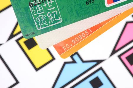 Credit card and home sign Stock Photo - 12697963
